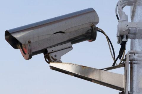 Objektschutz- und Überwachung
